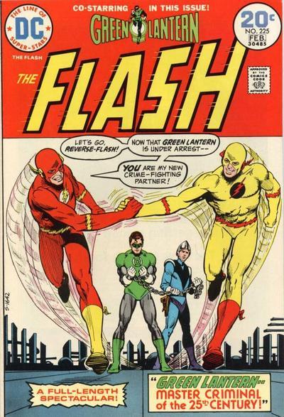 Cardy Flash 225